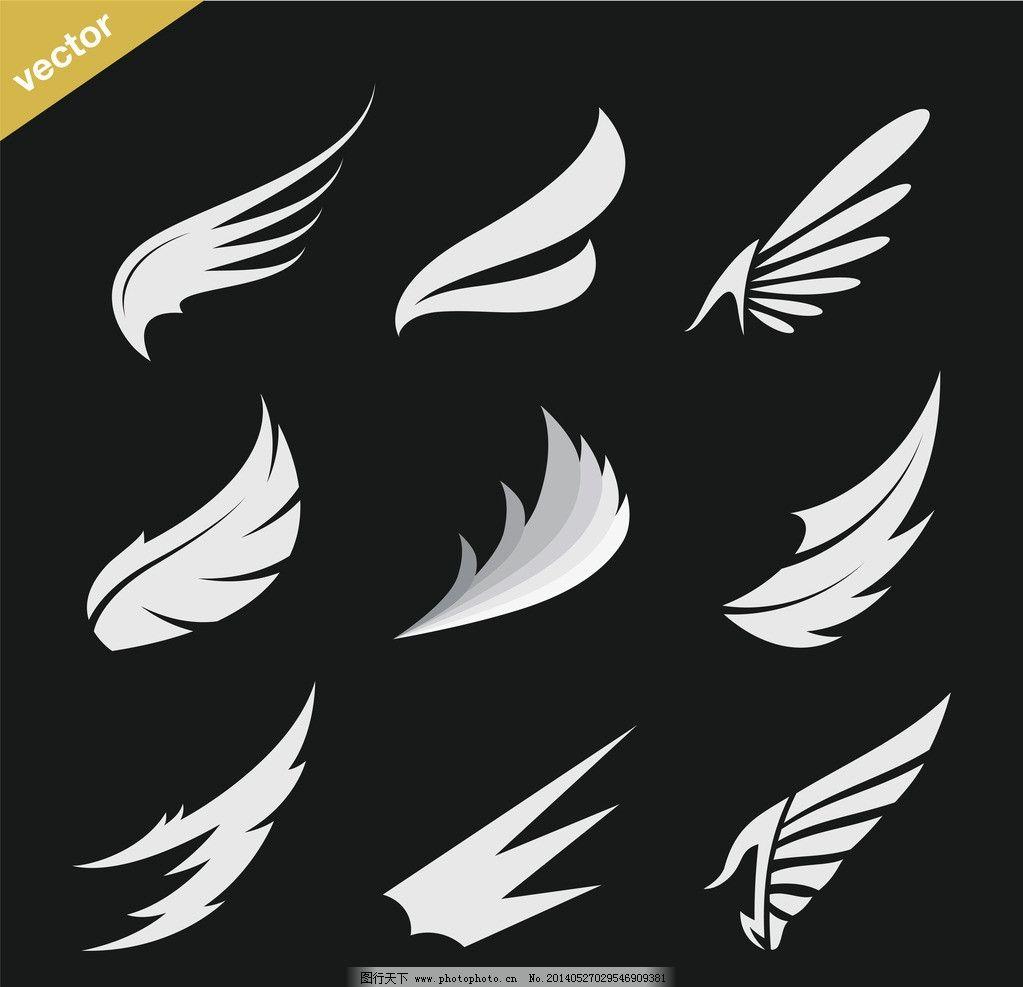 天使翅膀 翅膀设计 翅膀素材 装饰翅膀 鸟类翅膀 鸟儿翅膀 纹身图案
