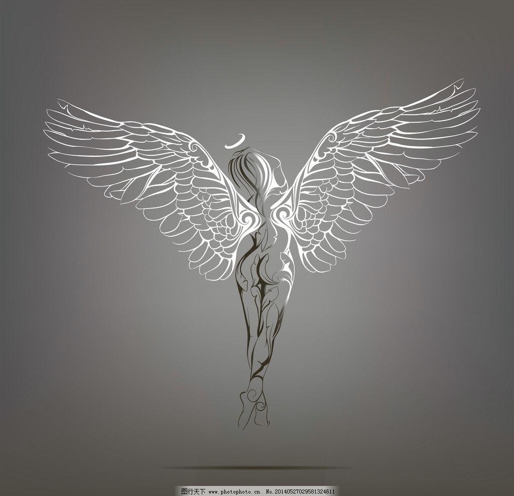 翅膀 羽毛 翅膀设计 手绘天使 翅膀素材 装饰翅膀 鸟类翅膀 鸟儿翅膀