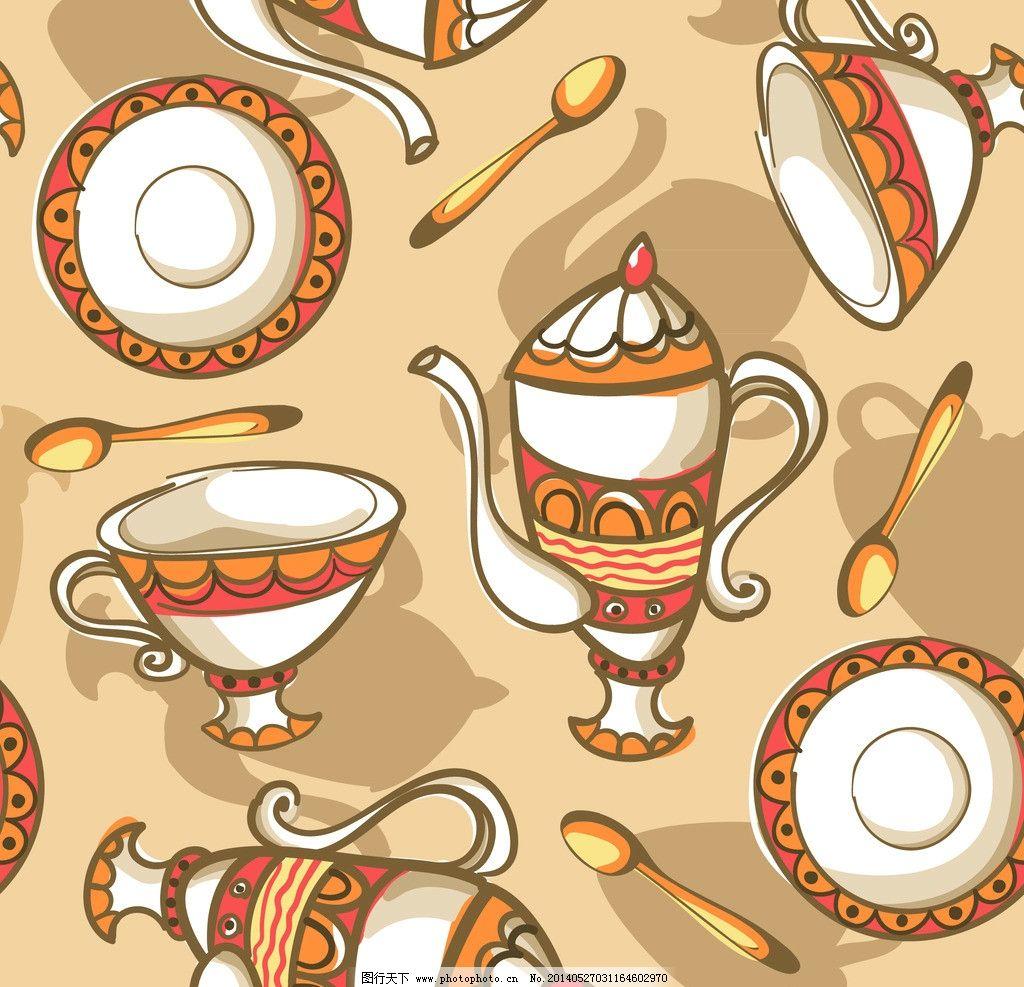 茶水 茶杯 咖啡 茶壶 手绘 矢量 餐饮美食 生活百科 餐饮美食素材