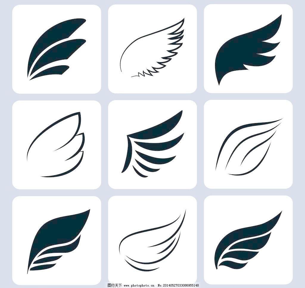 翅膀矢量素材 翅膀素材 广告设计 广告设计矢量素材 手绘 天使翅膀 纹