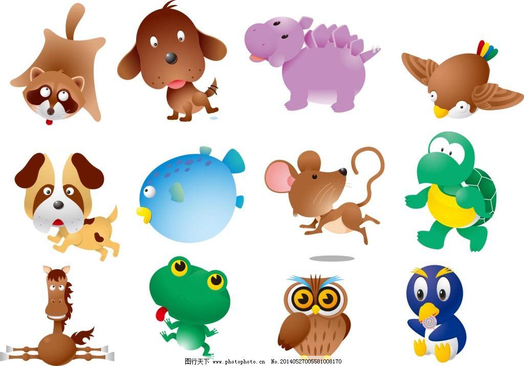可爱的卡通动物 可爱的卡通动物免费下载 小狗 小鸟 矢量图 其他矢量