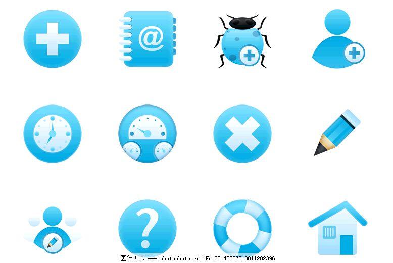 天蓝色图标免费下载 加号 七星瓢虫 人物 问号 圆圈 七星瓢虫 人物