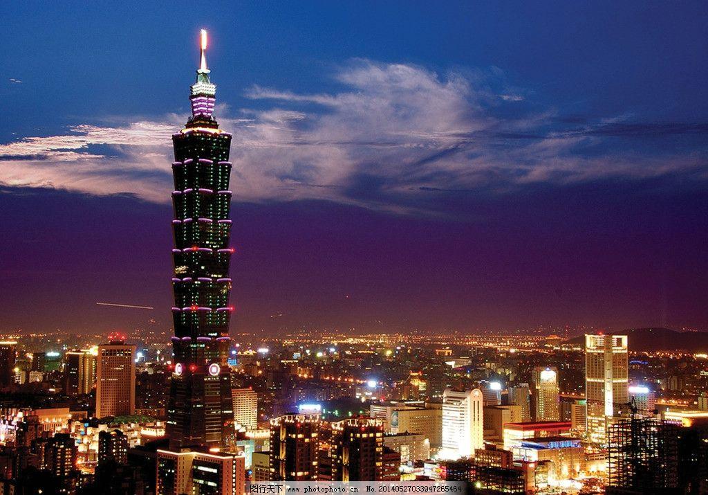 台湾101大厦图片图片