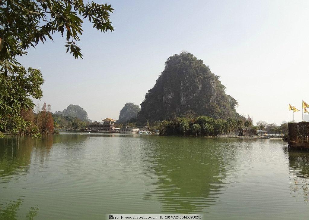 七星岩山水风景图片