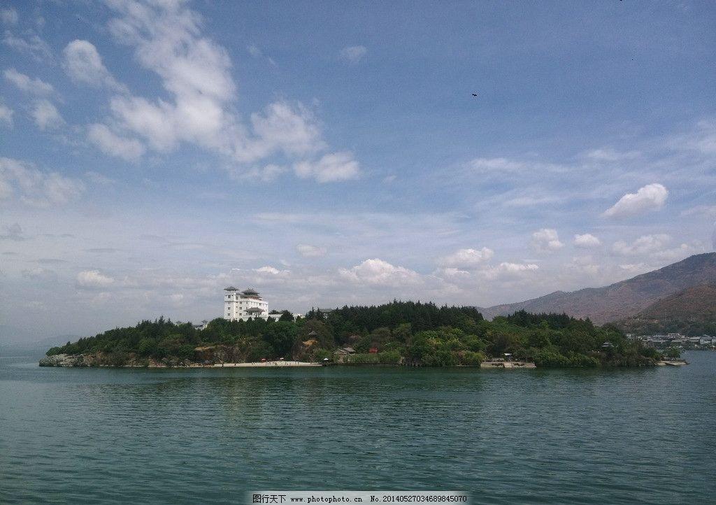 大理 中国 云南 洱海 海岛 苍山 摄影