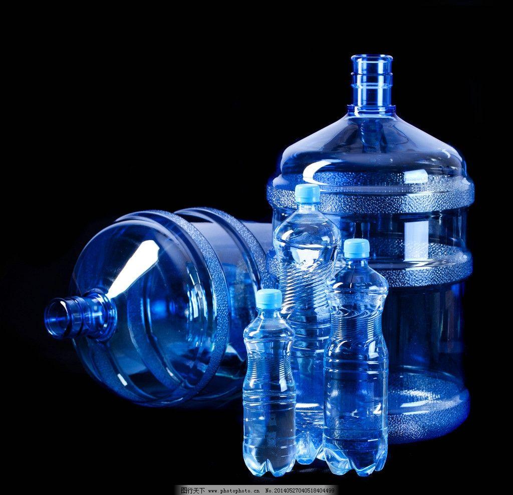 矿泉水桶 水桶 水瓶 矿泉水瓶