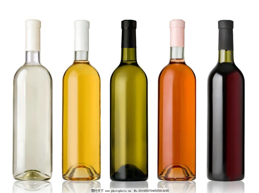 酒瓶子红酒瓶图片