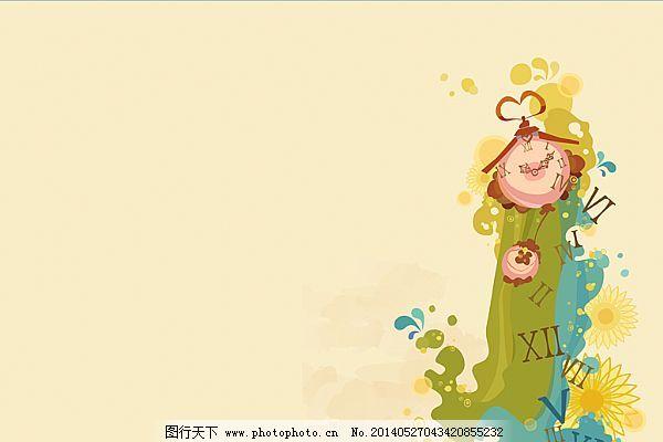插画 插画设计 大树 动漫 多彩 儿童 儿童主题 简约 卡通 卡通房子 卡通 动漫 插画 插画设计 炫彩 儿童 童趣 儿童主题 多彩 闹钟 树苗 大树 小房子 卡通房子 简约 清新 鱼 森林 早教 早教培训 ppt ppt背景模板