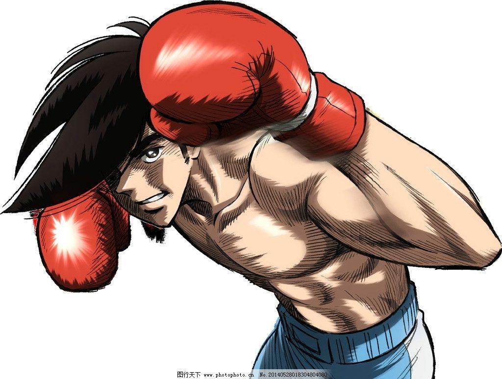 卡通拳击手 卡通 动漫 男人 拳击手 拳击 拳击手套 肌肉 动漫人物