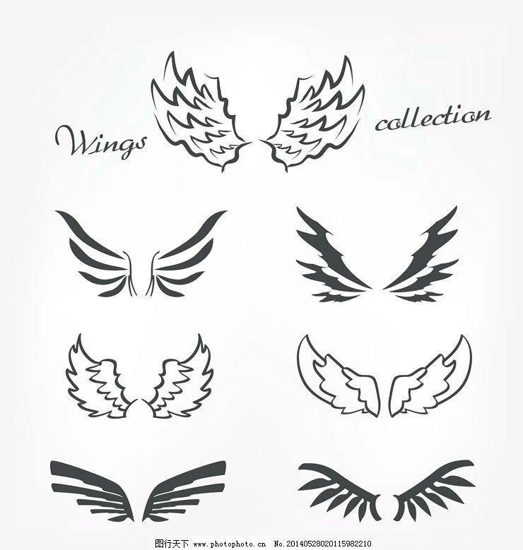 翅膀 天使翅膀 恶魔翅膀