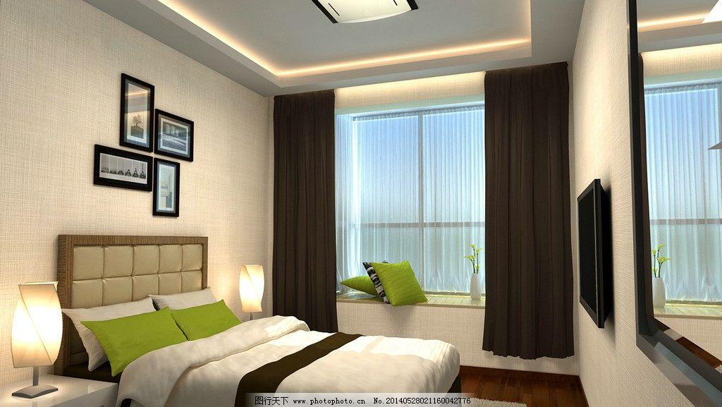 三室一厅装修效果图图片