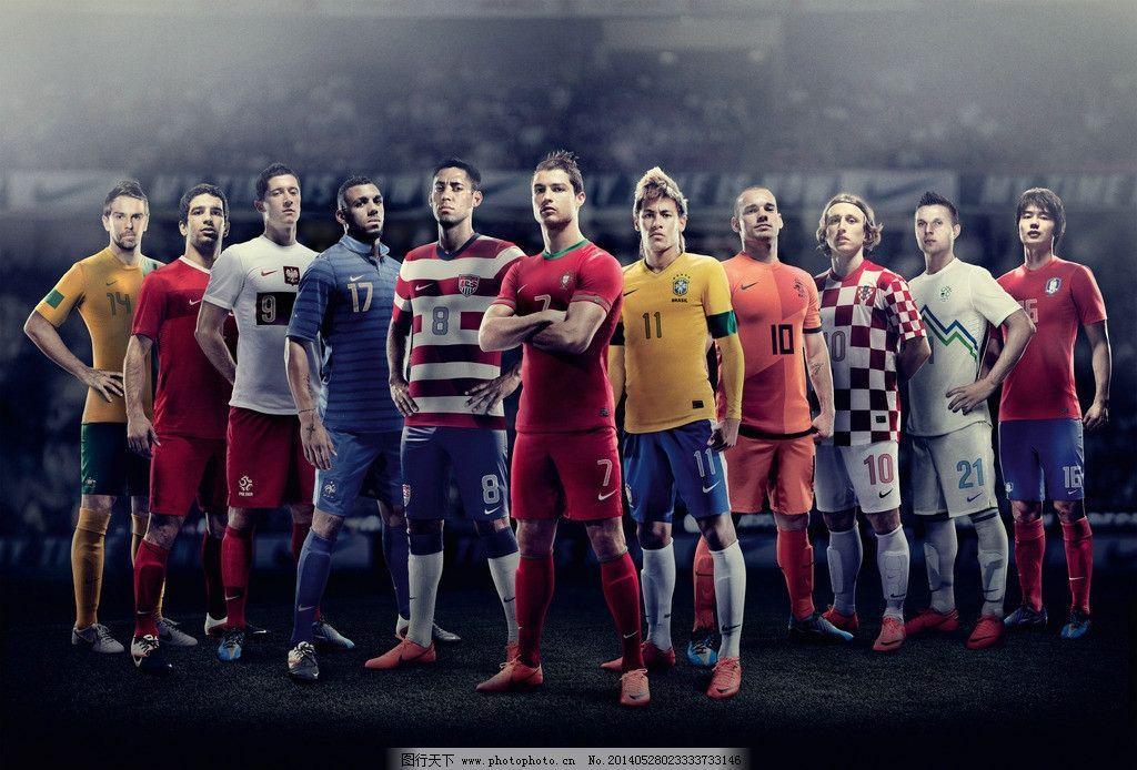 足球明星图片