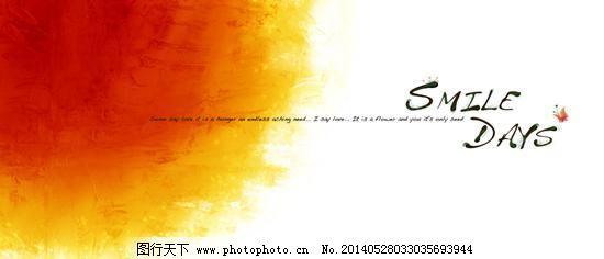 红黄暖色水彩渲染背景PSD分 旎婆尘