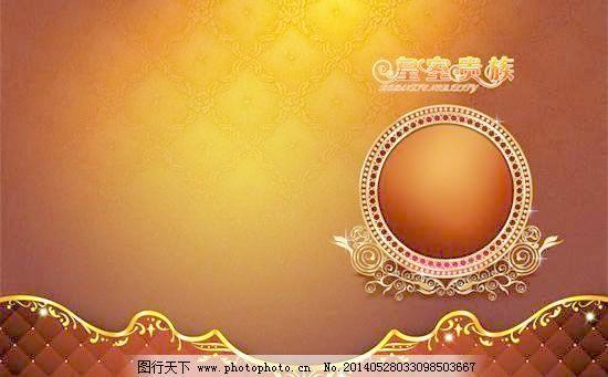皇家贵族华丽写真背景PSD分 金色花纹 高贵典雅金色花边 婚纱写真背景