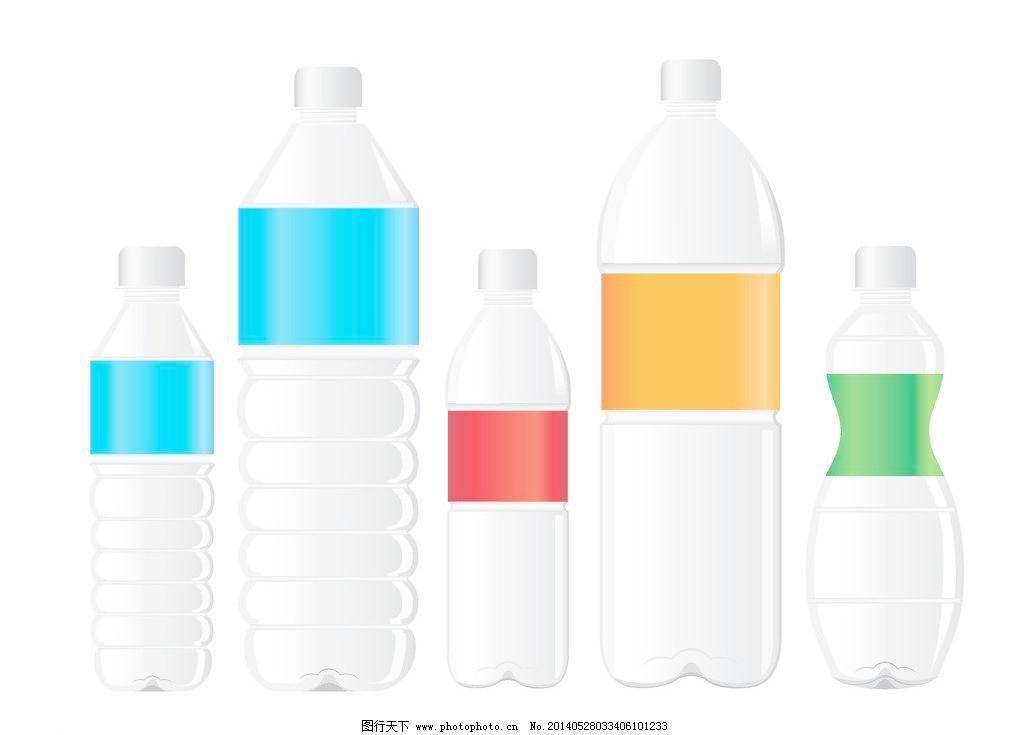 瓶子包装设计 广告设计 广告设计矢量素材 矿泉水 瓶子包装设计矢量图片