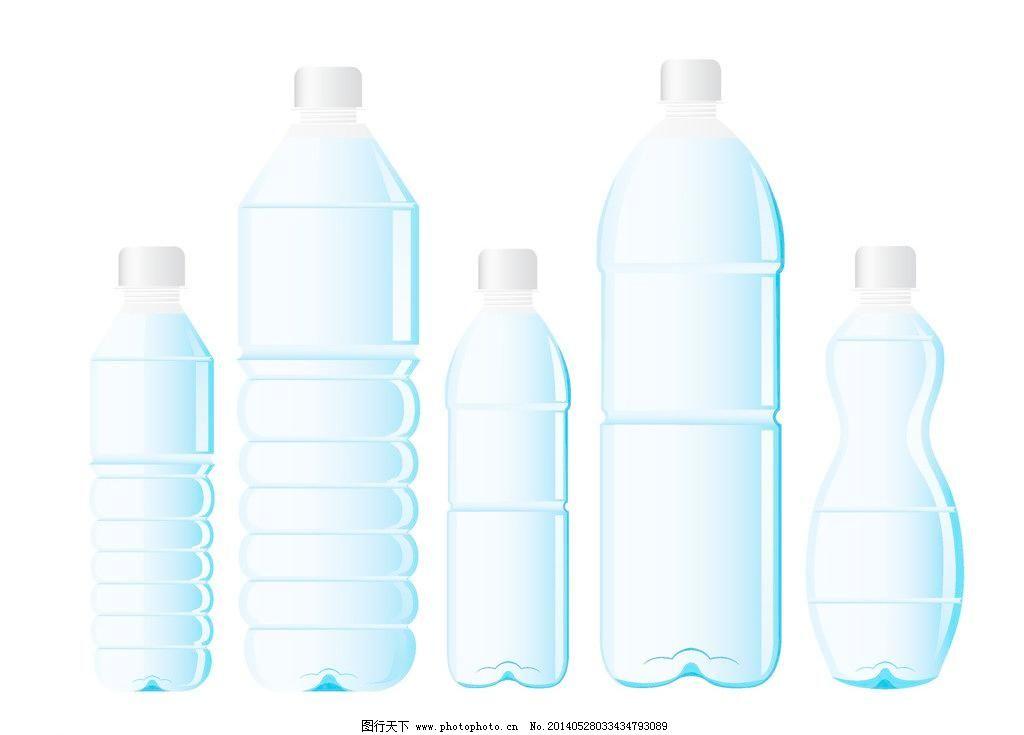 瓶子包装设计 广告设计 广告设计矢量素材 矿泉水 瓶子包装设计矢量素图片