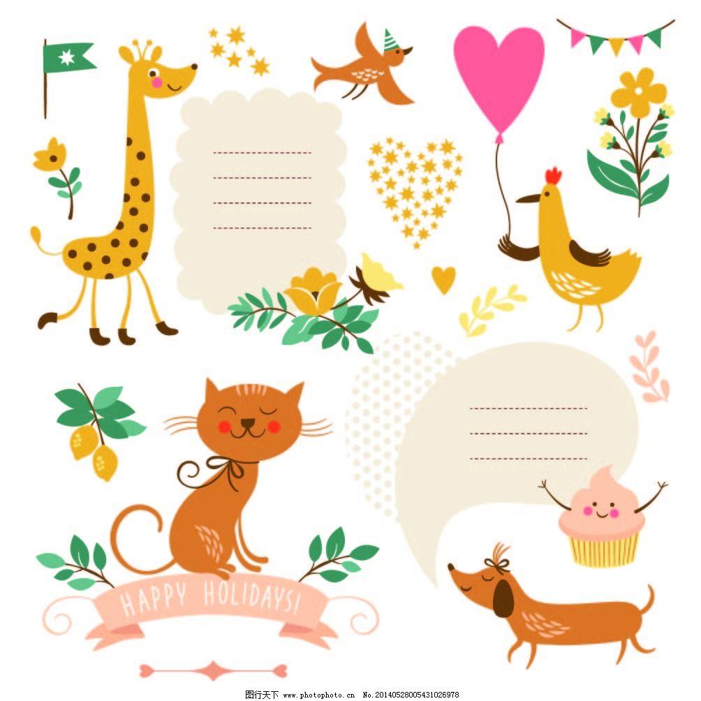 动物简笔画免费下载 动物 儿童画 猫咪 童趣 动物 儿童画 童趣 猫咪