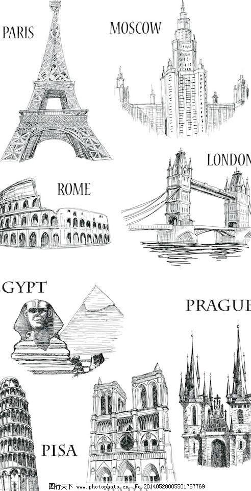 世界著名景点简笔画