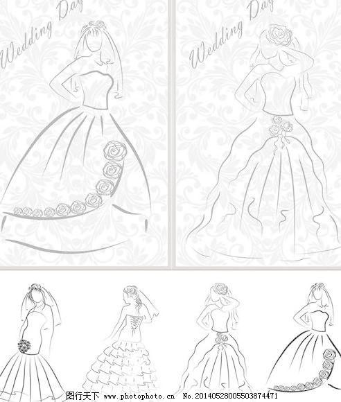 手绘婚纱新娘人物矢量素材