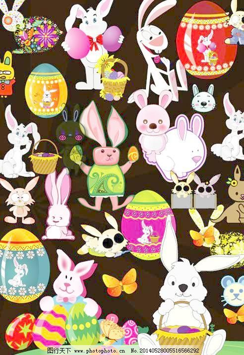 彩蛋 可爱兔子 兔子 兔子 顽皮兔子 可爱兔子 彩蛋 其他矢量图