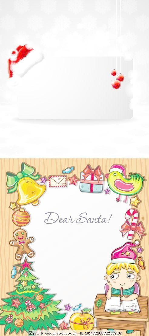 卡通圣诞节元素装饰边框矢量素