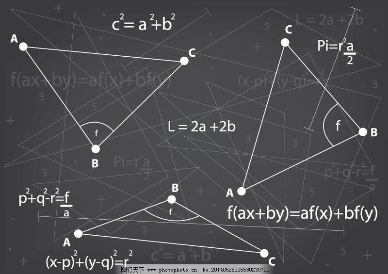 数学元素创意图