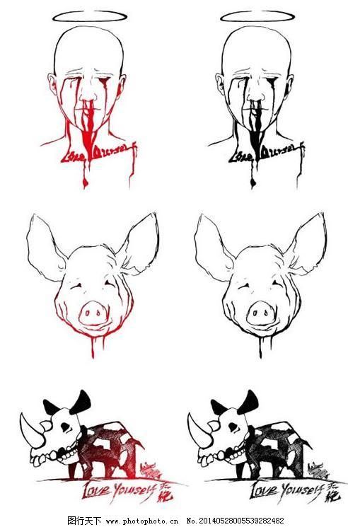人物头像 犀牛 猪头 猪头 犀牛 人物头像 流血 卡通画稿 其他矢量图