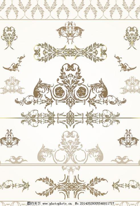 古典花纹边纹样式矢量素材