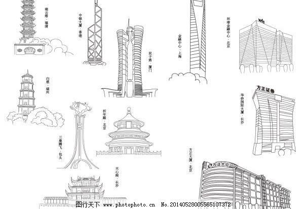 地标建筑 建筑线稿 香港中银大厦 城市建筑 建筑线稿 福清瑞云塔 福州
