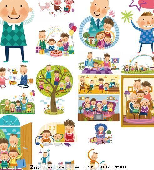 家庭人物 卡通插画 生活场景 手绘人物 家庭人物 生活场景 卡通插画