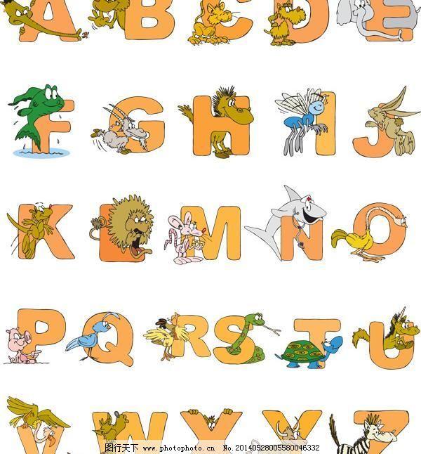 字体 可爱动物 狼 老鼠