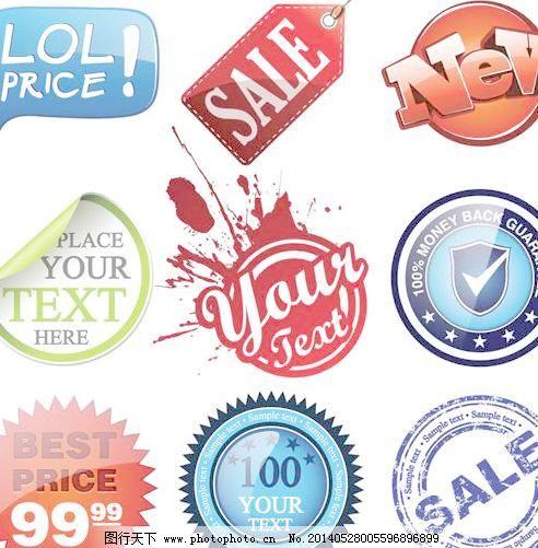 创意商业标签设计矢量图免费下载 标贴 齿轮 创意设计 吊牌 对话框