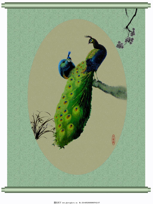中国画孔雀