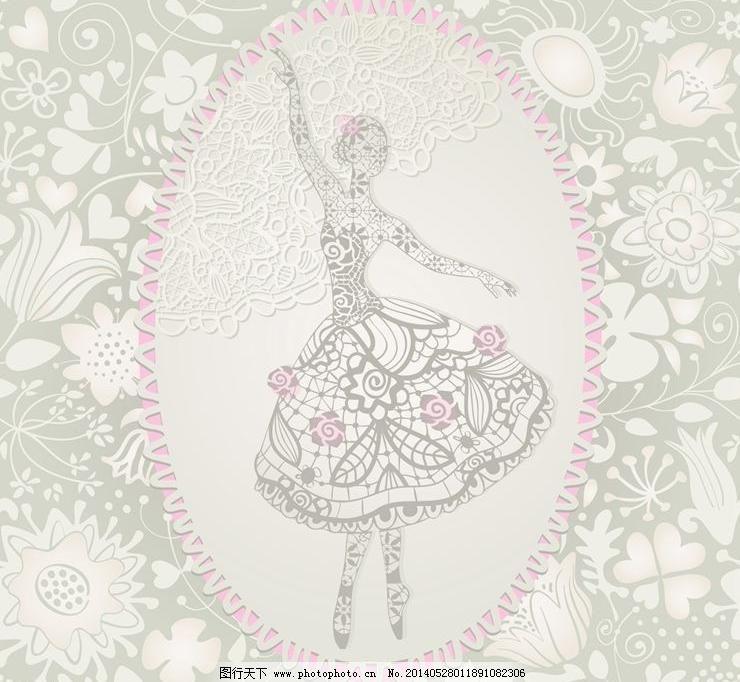 卡通图案背景墙纸壁纸 芭蕾舞 背景设计 背景素材 背景图案 抽象背景