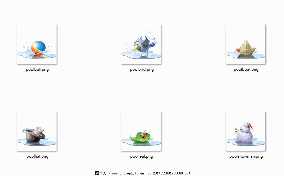 小船 卡通图标 icon图标 小船 树叶 昆虫 动物 帽子 鸟 png图片 手机