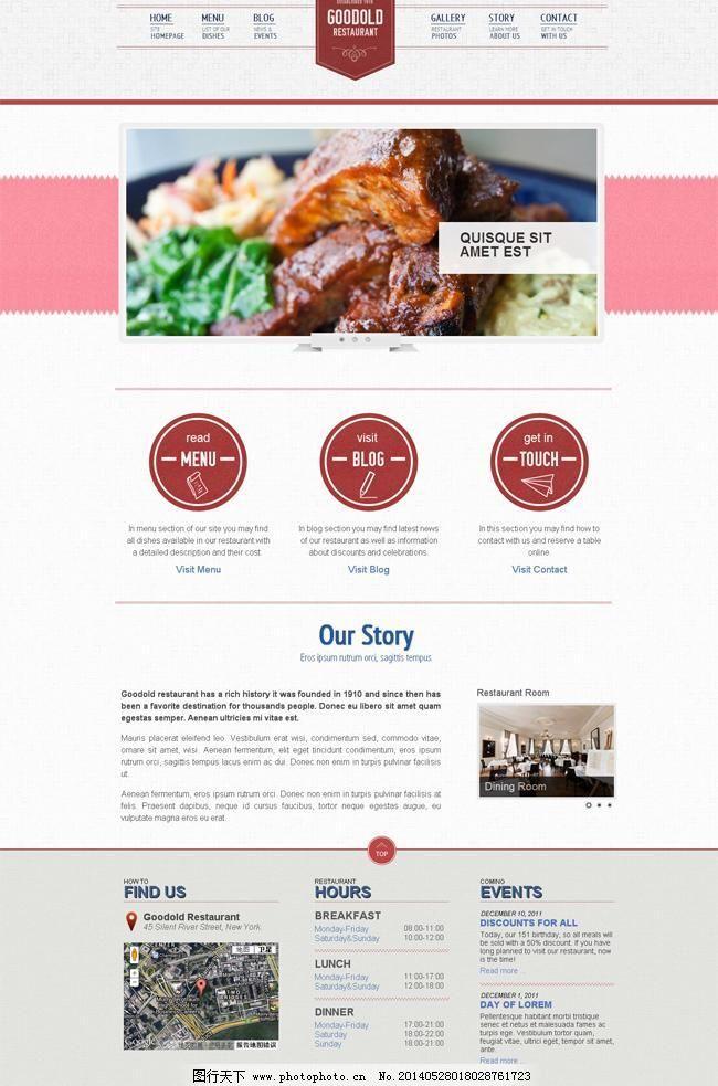 美国顶级餐厅网站html模板 版式设计 网页版式 网站菜单 餐饮企业网站