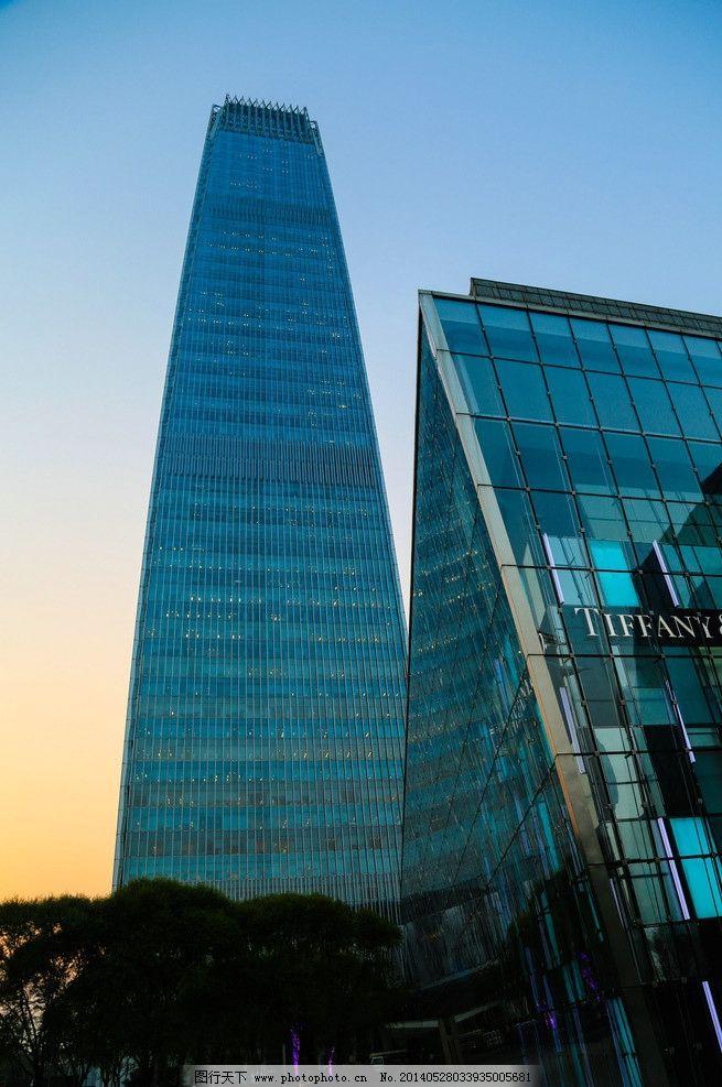 国贸大厦图片