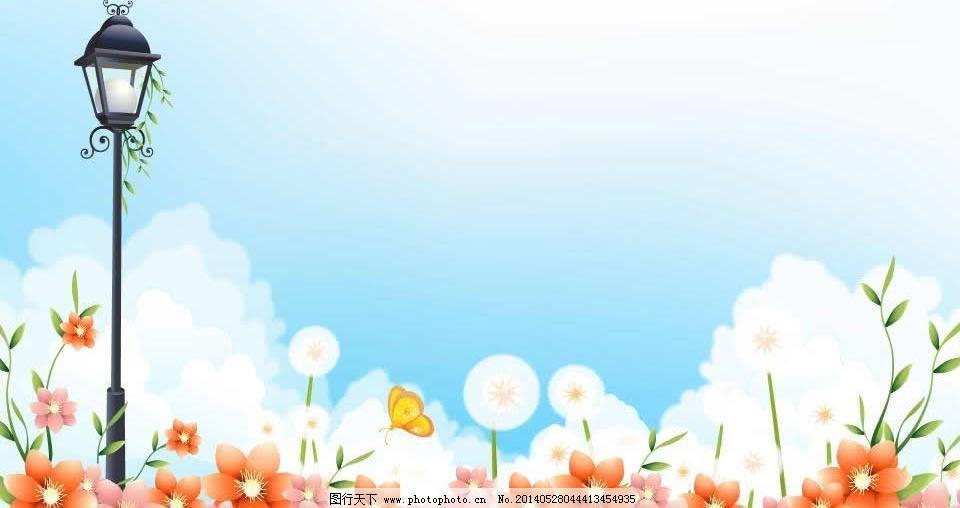卡通花卉背景ppt模板