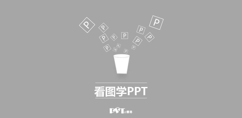 ppt教学制作模板免费下载