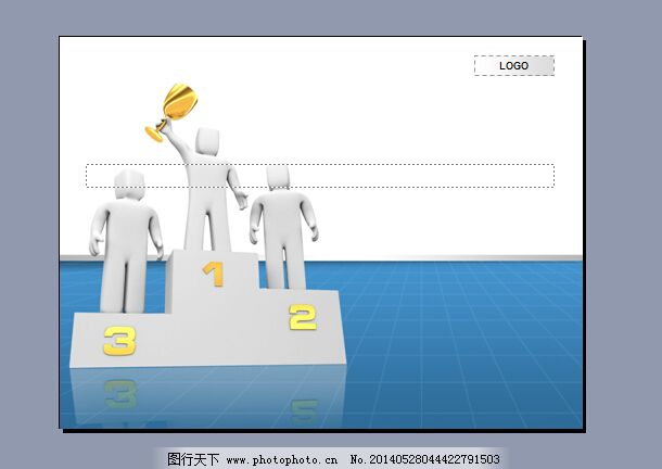 格式: ppt 编号: 20140528044422791503 方式: 共享图 模式: rgb 尺寸