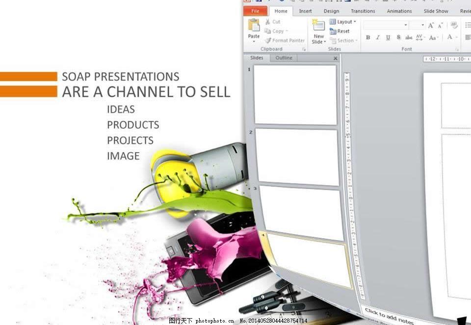 创意广告ppt素材 欧美广告ppt模板