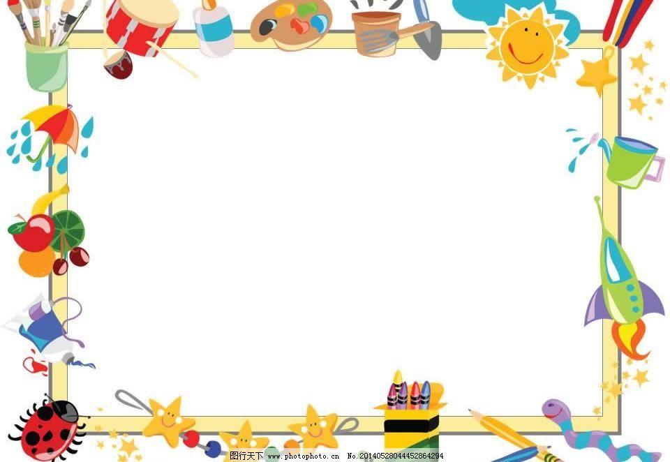 卡通彩绘边框ppt模板 幼儿绘画 儿童美术