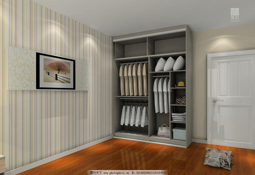 衣柜 地板 背景墙 衣柜内部结构