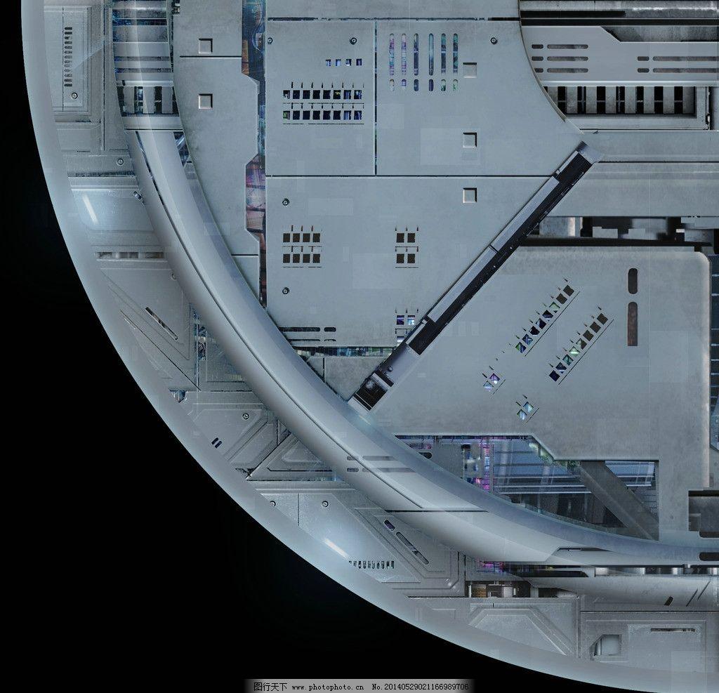 科幻金属贴图 科幻 金属 贴图 未来 外星 太空 宇宙 飞船 战舰 钟表