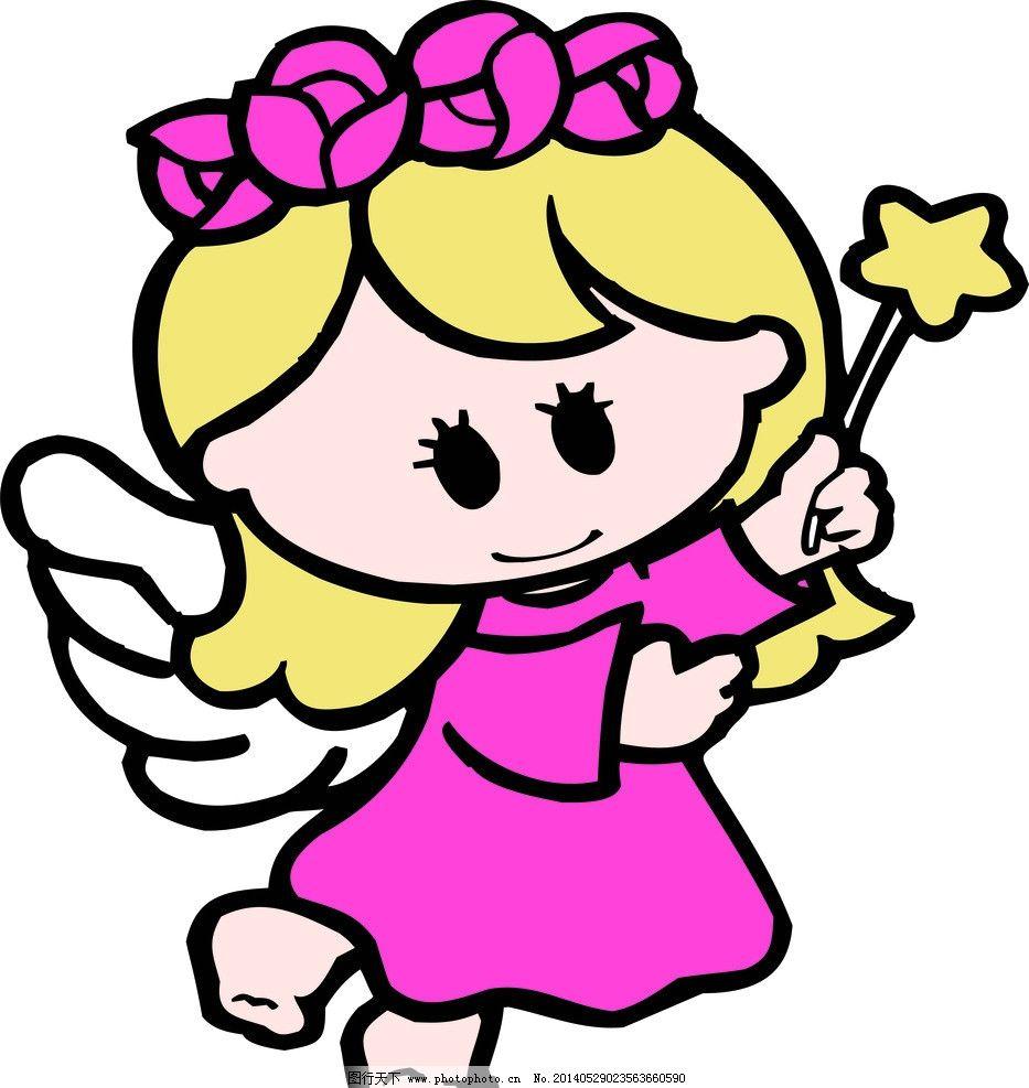 卡通人物 卡通 天使 矢量图