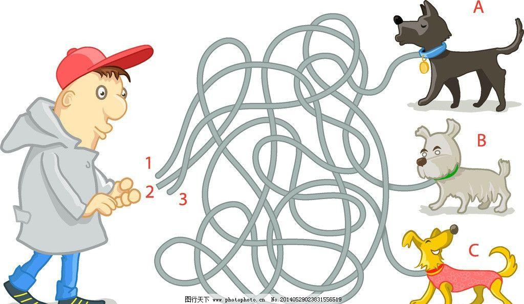 卡通人物 绳子 狗 动物 宠物 手绘 男人男性 矢量人物 矢量 eps