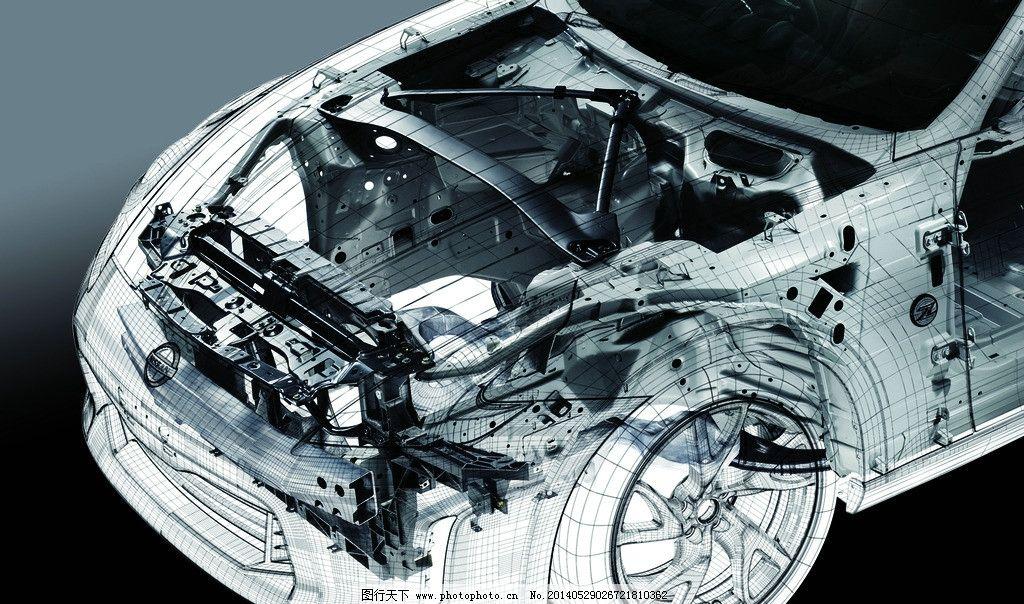 汽车钢结构图片