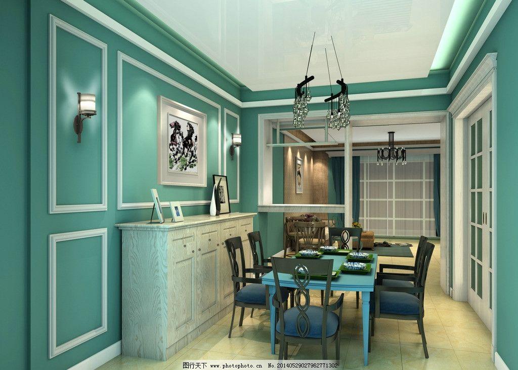 室内效果图 餐厅背景墙 玄关 酒柜 混搭风格 餐厅 室内设计 环境设计