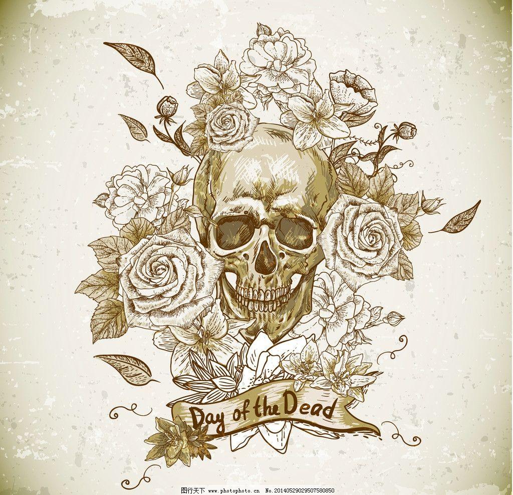 头骨 骷髅 恐怖 危险 恐怖图案 手绘玫瑰花 刺青图案 纹身图案