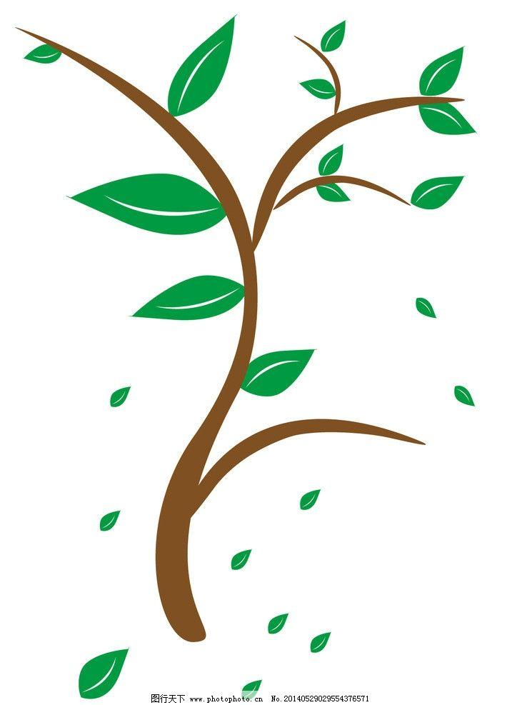 卡通树 树叶 树枝 落叶
